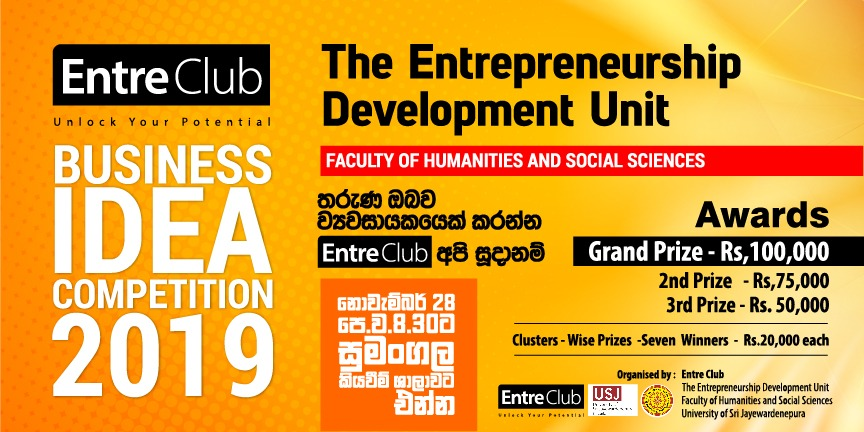 A Workshop on 'Business Idea Competition 2019' By EntreClub of FHSS